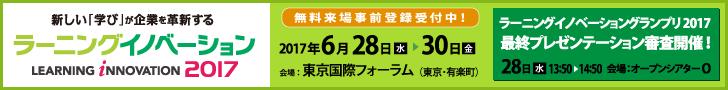 banner_ligp0427